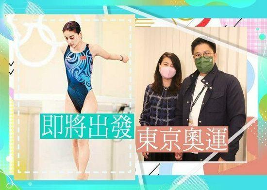 豪门之光!郭晶晶将担任东京奥运会跳水比赛评委