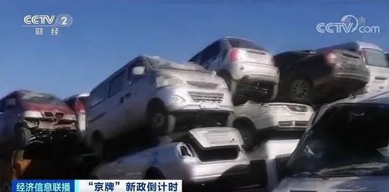 北京车市火爆异常!有4S店一车难求!车主扎堆卖车买车,发生了啥?