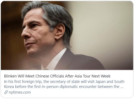 布林肯将在出访亚洲后与中国官员见面。/《纽约时报》报道截图