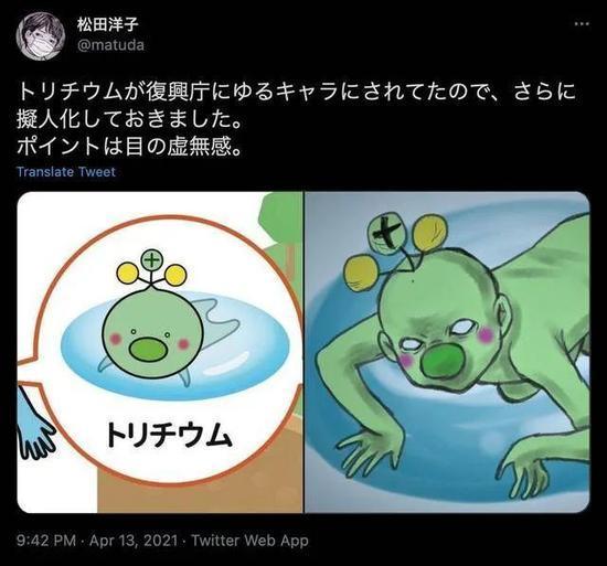 """复兴厅""""氚""""漫画(左)被日本画家改造后揭穿真面目"""