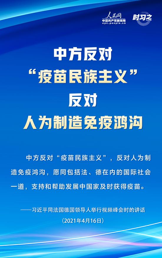 应对气候变化等问题 习近平这样阐明中国态度