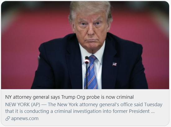 纽约州总检察长办公室对特朗普集团进行刑事调查。/美联社报道截图