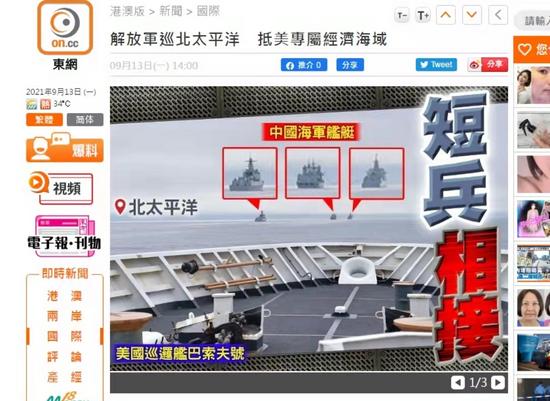 晚报 警方通报武汉枪击案、莆田已形成两条传播链