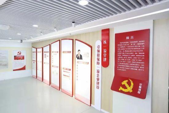"""山西文旅集团:""""2+1""""智慧党建新平台 开创党建工作新格局!"""