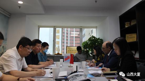 山西政府驻广州办事处、省珠三角招商局与华南美国商会举行商务会谈