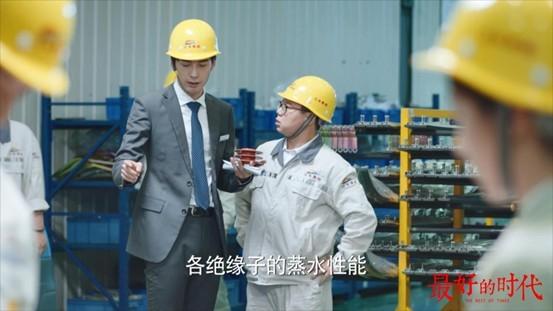 《最好的时代》聚焦高铁核心技术 江车集团开启自主研发新篇章