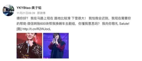 李亚鹤:黄子韬示爱南韩著名女歌手IU?居犯怂了!