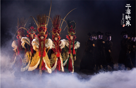 2021杨丽萍作品大型多媒体舞台剧《平潭映象》巡演地点表及时间表