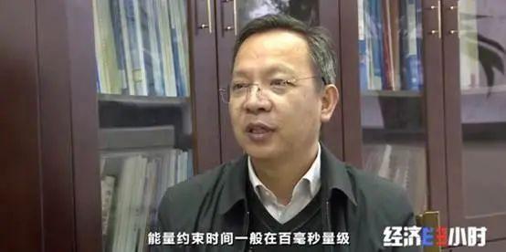 中核集团核工业西南物理研究院院长中核集团公司首席专家段旭如