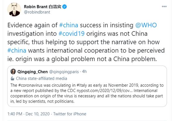 (图为BBC驻上海记者白洛宾给中国泼脏水的内容)