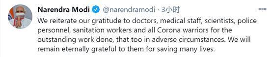 印度国产新冠疫苗获批后 莫迪连发三推庆祝