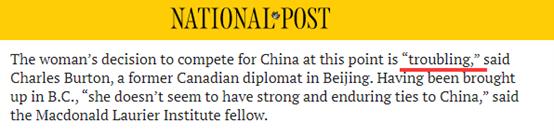 加拿大媒体开始诋毁这个入籍中国的少女了!