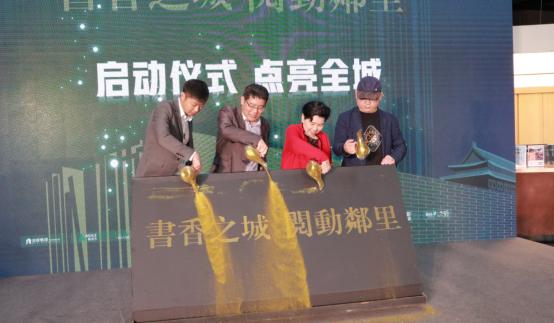 """""""书香之城,阅动邻里""""2021年""""全民阅读""""活动正式启动"""