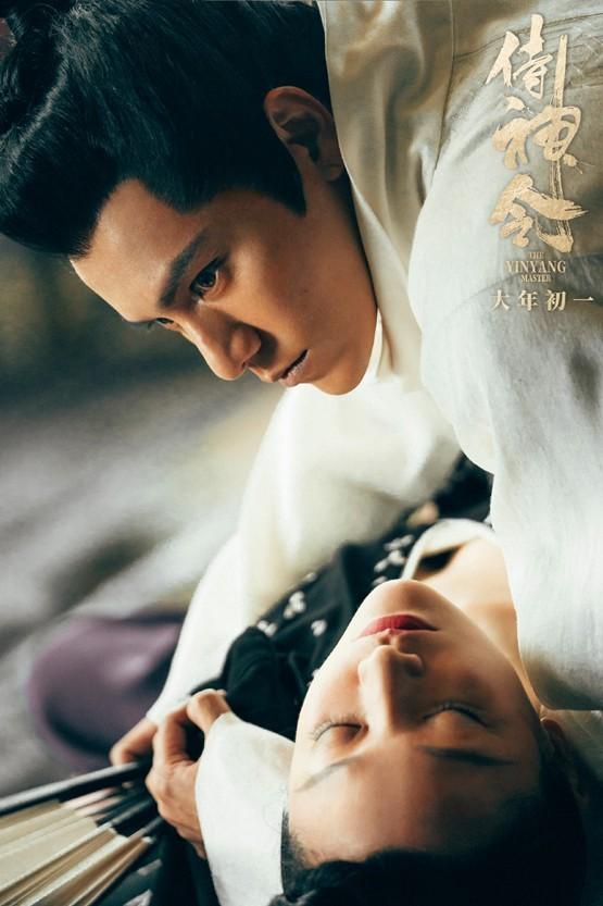 《侍神令》坤迅预告释出 陈坤周迅老友重聚默契入戏