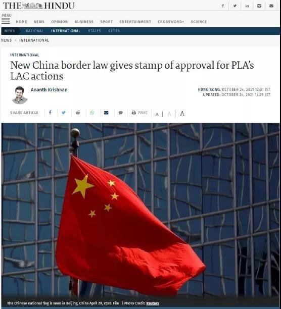 中国陆地国界法,有个邻国最着急