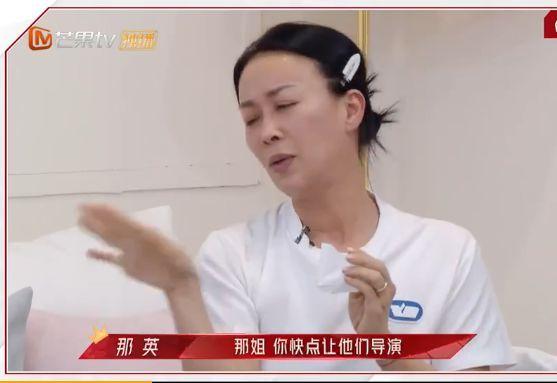 那英爆笑模仿杨钰莹感冒状态 曾直言不想与她组队
