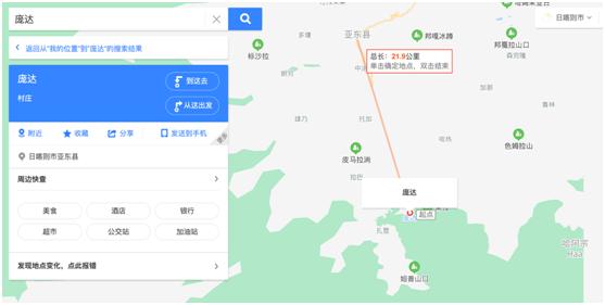 """印媒炒作""""中国村庄建在不丹境内"""" 专家:人为制造""""中不争议"""""""