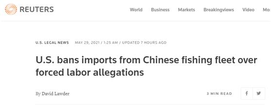 """美以""""强迫劳动""""为由对一中国公司海产品发出暂扣令"""