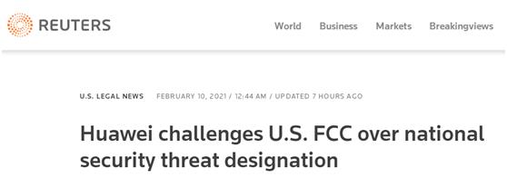 """快讯!被美联邦通信委员会列入""""国安威胁"""",华为向美法院提出上诉"""