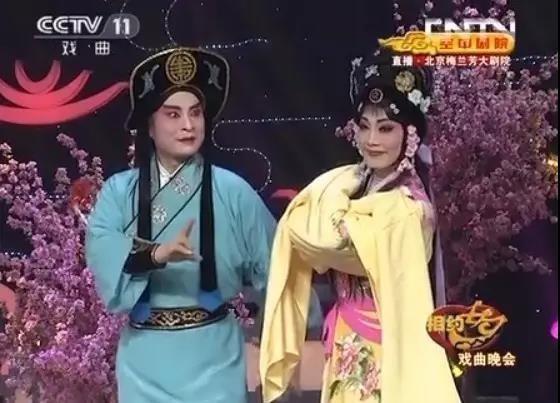 秦腔 天河配