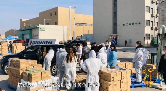 感动中国丨武汉快递员汪勇守护战疫医护人员 以凡人之力书写传奇