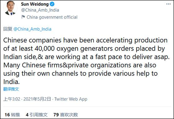 中国:中企正加紧生产制氧机,争取尽快交付印方
