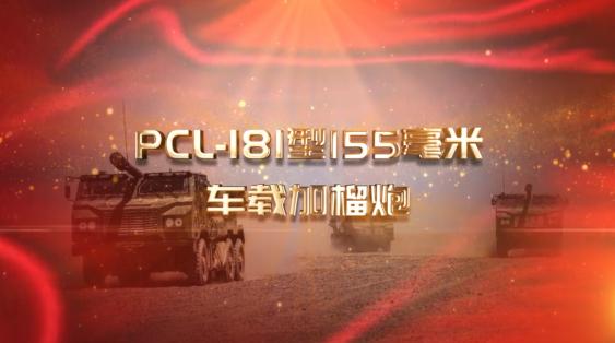 颜值与战力并存!盘点2020年大放异彩的国产军事装备
