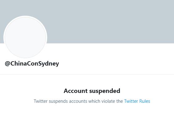 中国驻悉尼领事馆账号,被推特突然封杀!
