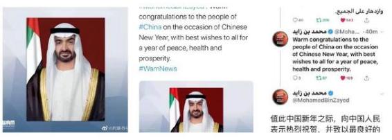 """外国政要""""团拜""""中国年!都说了什么吉祥话?"""