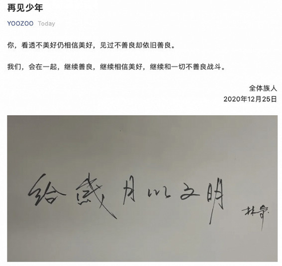 游族网络董事长救治无效逝世,年仅39岁,事件始末真相曝光