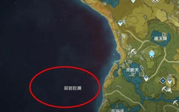 原神若陀龙王位置在哪 若陀龙王打法攻略