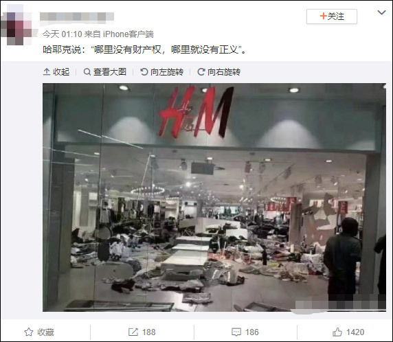 社交平台出现H&M门店遭打砸照片?网友:这是南非