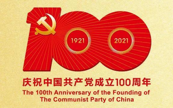九大部门联合发起,济南市第六届公益广告大赛开启