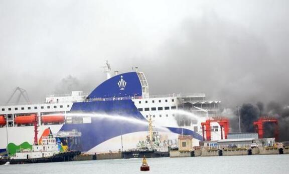 威海客滚船爆燃事故原因通报:船上硅泥自燃引发
