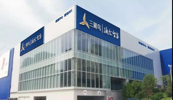海尔智家体验中心即将落户青岛,三翼鸟青岛001号店将于12月26日开业