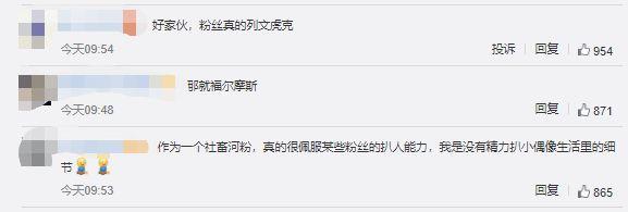 GNZ48成员因谈恋爱道歉:给我一个重新开始的机会