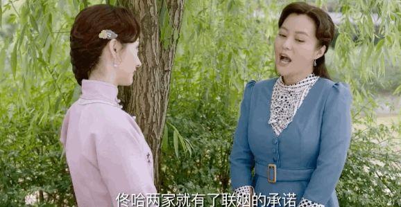 42岁郝蕾演少女被吐槽油腻:膀大腰圆 脖子胖没了