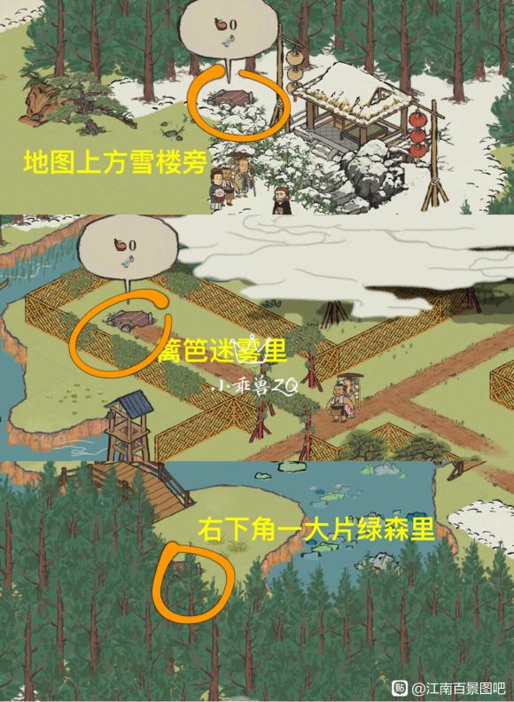 江南百景图新春探险详细攻略大全