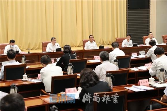 济南市第四届中国企业论坛执委会第一次会议举行,孙述涛主持并讲话