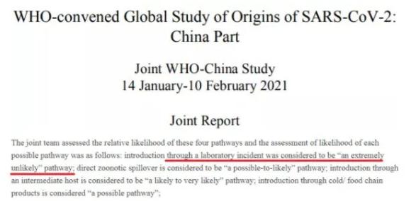 """多国权威专家:""""实验室泄漏论""""毫无市场 勿将病毒溯源政治化"""