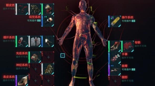 赛博朋克2077黑梦任务黑屏BUG处理方法介绍 2077义体过热怎么办?