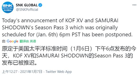 SNK官方突然取消《拳皇15》发布活动 具体直播日期和时间暂未确定