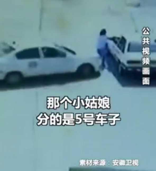 飞来横祸!安徽女子参加科目二考试被撞骨折