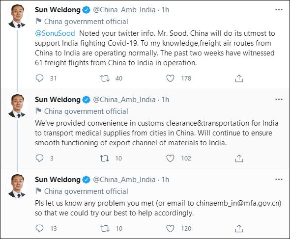 """印度演员发推向中方""""求助"""" 中国驻印度大使回复"""