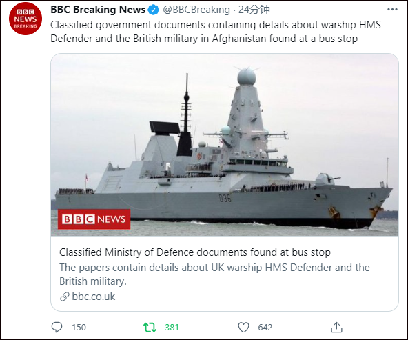 英国防部机密文件遗失公交车站,内含黑海对峙路线