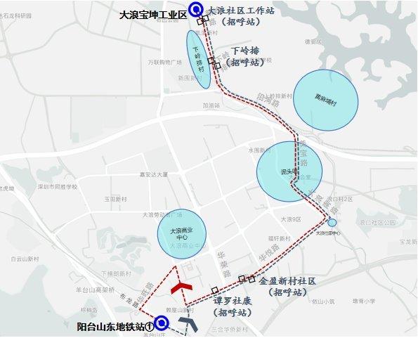 2021年深圳大浪时尚小镇专线B906线站点详情(附票价+运行时间)
