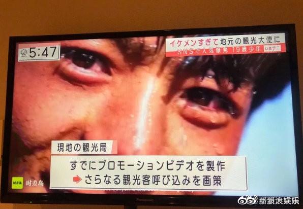 丁真方面暂拒一切综艺邀约 还登上日本电视台确实是樱花妹喜欢的类型
