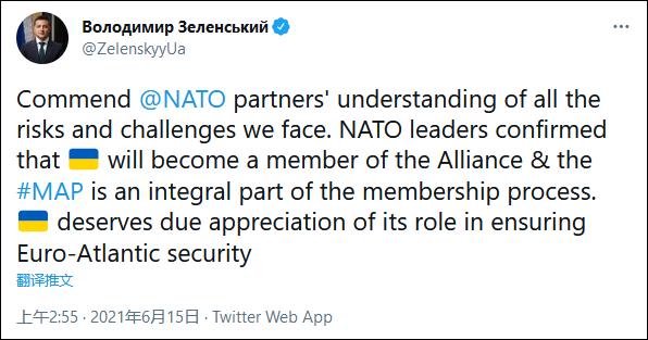 乌克兰总统发推官宣加入北约,遭拜登否认