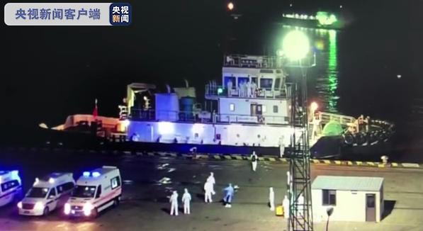 """靠泊舟山的""""弘进""""轮 16名船员核酸检测呈阳性"""