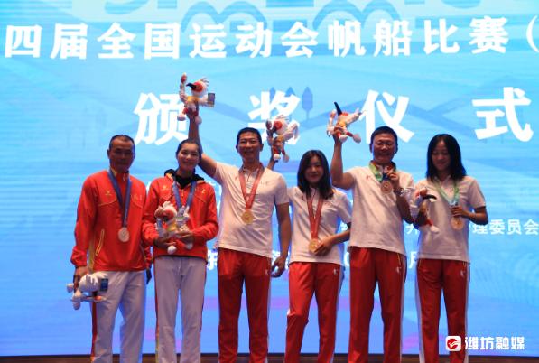 潍坊市95名运动员参加第十四届全运会,助力山东代表团再创辉煌